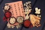 Propiedades Farmacológicas de Coptis chinensis, Phellodendron amurense y Scutellaria baicalensis