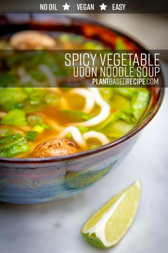 Pin this image on Pinterest to save the spicy udon soup for later