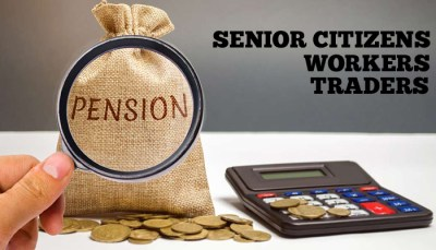 Government Pension Scheme for Senior Citizens, Workers and Traders