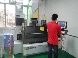 Chinese mold company