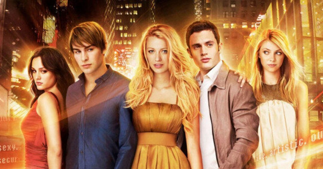 hbo-max-is-getting-gossip-girl-rebooted
