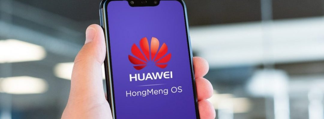 Huawei Operating System Expected To Be Faster Than Android