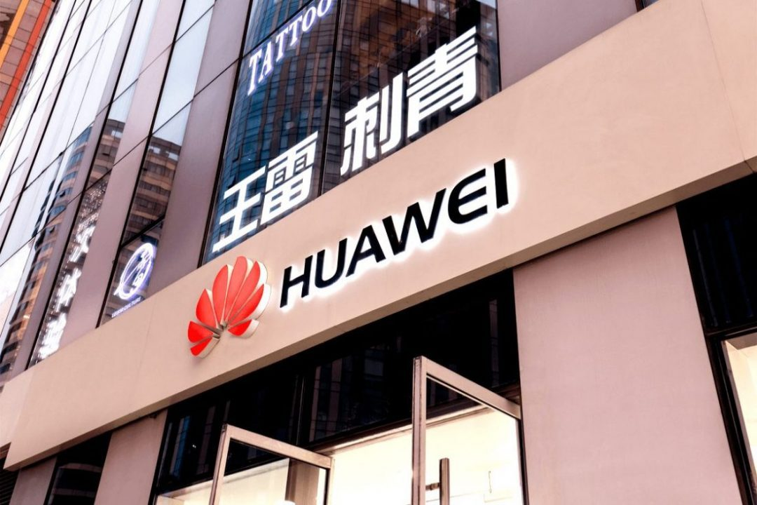 UK To Decide On Huawei's 5G Technology Before The End Of The Year