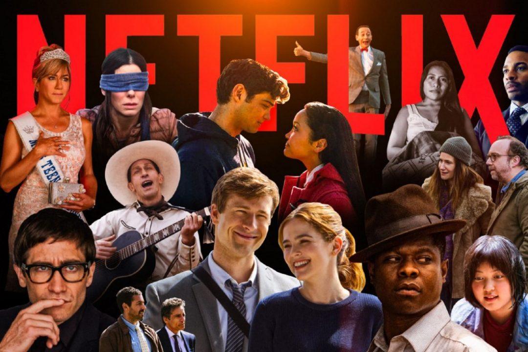 Netflix Cinemas