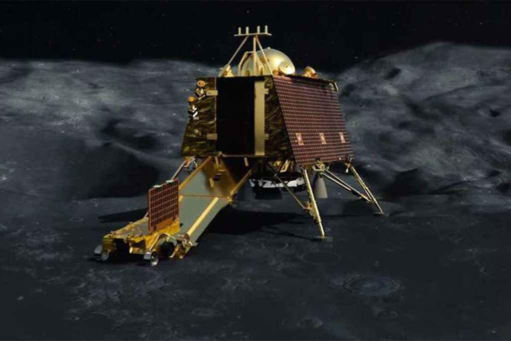 India's Vikram lunar lander