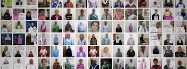 BBC uncovers domestic workers for sale illegally