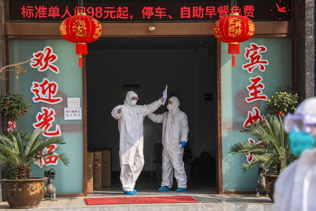 China launches coronavirus app