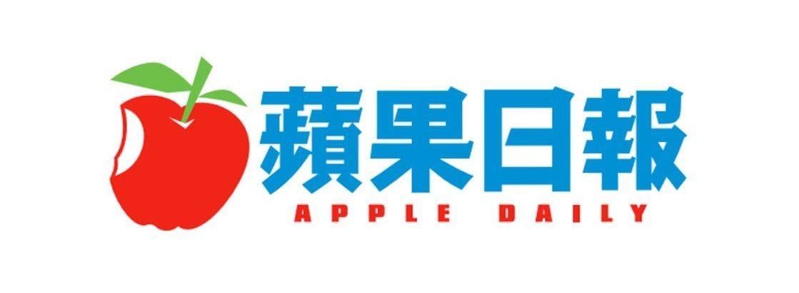 Verdict From Court On China Security Law Denies Arrested Apple Daily Chiefs Bail