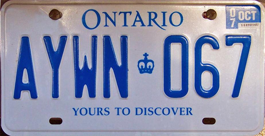 Farm Use License Plate
