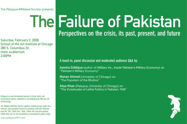 pakistan_failure1