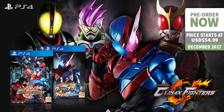 Play-Asia.com, Kamen Rider: Climax Fighterspre, Kamen Rider: Climax Fighterspre Playstation 4, Kamen Rider: Climax Fighterspre Asia, Kamen Rider: Climax Fighterspre Japan, Kamen Rider: Climax Fighterspre release date, Kamen Rider: Climax Fighterspre price, Kamen Rider: Climax Fighterspre gameplay, Kamen Rider: Climax Fighterspre features