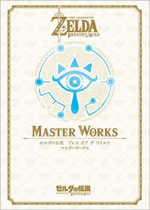 The Legend Of Zelda Breath Of the Wild: Master Works 30th Anniversary Book Vol. 3