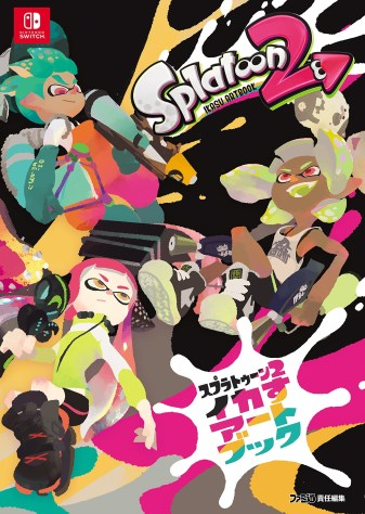 Splatoon 2 Ikasu Art Book