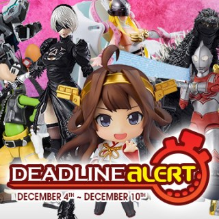 Toy Pre-Order Deadline Dec 4 to Dec 10