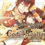Play-Asia.com, Code:Realize - Future Blessings, Code:Realize - Future Blessings US, Code:Realize - Future Blessings EU, Code:Realize - Future Blessings PlayStation Vita, Code:Realize - Future Blessings gameplay, Code:Realize - Future Blessings features, Code:Realize - Future Blessings release date, Code:Realize - Future Blessings price