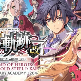play-asia.com, Eiyuu Densetsu: Sen no Kiseki I Kai Thors Military Academy 1204, The Legend of Heroes: Trails of Cold Steel I: Kai -Thors Military Academy 1204-, The Legend of Heroes: Trails of Cold Steel I: Kai, ???? ???? I:? -Thors Military Academy 1204-, Eiyuu Densetsu: Sen no Kiseki I Kai Thors Military Academy 1204 PlayStation 4, Eiyuu Densetsu: Sen no Kiseki I Kai Thors Military Academy 1204 Japan, Eiyuu Densetsu: Sen no Kiseki I Kai Thors Military Academy 1204 release date, Eiyuu Densetsu: Sen no Kiseki I Kai Thors Military Academy 1204 price, Eiyuu Densetsu: Sen no Kiseki I Kai Thors Military Academy 1204 gameplay, Eiyuu Densetsu: Sen no Kiseki I Kai Thors Military Academy 1204 features