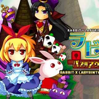 Play-Asia.com, Rabbit x Labyrinth: Puzzle Out Stories, Rabbit x Labyrinth: Puzzle Out Stories Japan, Rabbit x Labyrinth: Puzzle Out Stories Nintendo Switch, Rabbit x Labyrinth: Puzzle Out Stories PlayStation 4, Rabbit x Labyrinth: Puzzle Out Stories gameplay, Rabbit x Labyrinth: Puzzle Out Stories features, Rabbit x Labyrinth: Puzzle Out Stories release date, Rabbit x Labyrinth: Puzzle Out Stories price