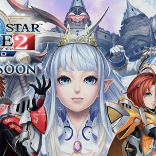 Play-Asia.com, Phantasy Star Online 2: Cloud, Phantasy Star Online 2: Cloud Nintendo Switch, Phantasy Star Online 2: Cloud Japan, Phantasy Star Online 2: Cloud gameplay, Phantasy Star Online 2: Cloud features, Phantasy Star Online 2: Cloud release date, Phantasy Star Online 2: Cloud price