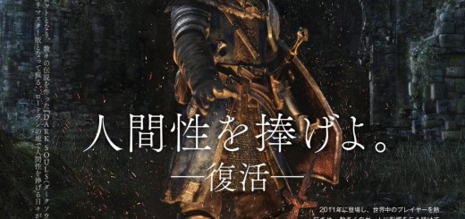 Dark Souls Remastered, Dark Souls Remastered nintendo switch, Dark Souls Remastered pc, Dark Souls Remastered ps4, Dark Souls Remastered release date, Dark Souls Remastered xbox one, Play-Asia.com