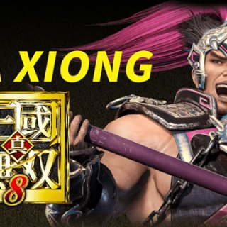 Dynasty Warriors 9, DLC, Hua Xiong
