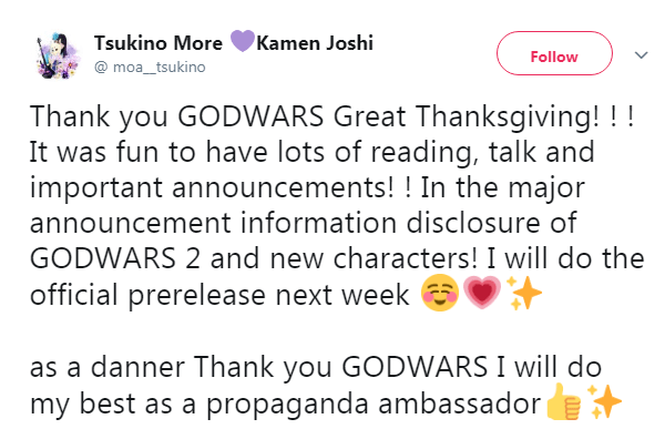 God Wars 2, God Wars, PlayStation 4, PlayStation Vita, Nintendo Switch, release date, characters, Kadokawa Games, confirmed platforms