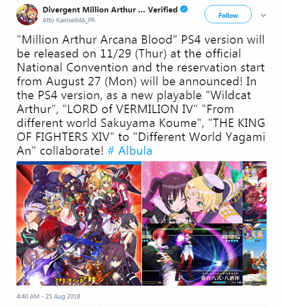Million Arthur: Arcana Blood, PlayStation 4, Japan, release date, gameplay, price, features, trailer, story, Tokyo Game Show 2018, TGS 2018