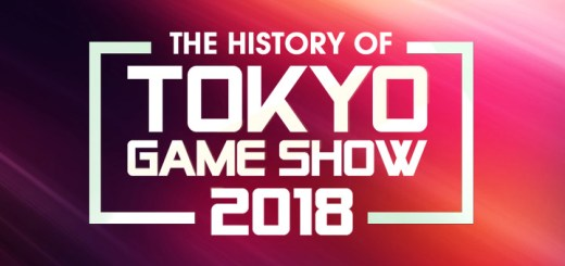 Tokyo Game Show 2018, Tokyo Game Show, TGS, TGS 2018, History