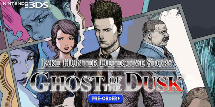 Jake Hunter Detective Story, Jake Hunter Detective Story: Ghost of the Dusk, US, Nintendo 3DS, 3DS, gameplay, features, release date, price, trailer, screenshots