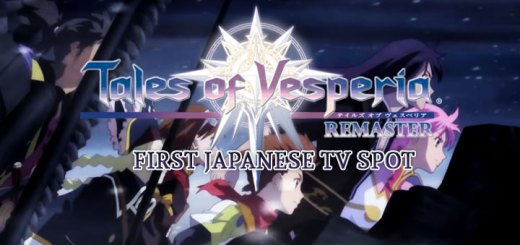 Tales of Vesperia , Tales of Vesperia: Definitive Edition, Definitive Edition, PS4, XONE, Switch, PlayStation 4, Xbox One, Nintendo Switch, gameplay, features, release date, price, trailer, Bandai Namco, US, Europe, Australia, Japan, Asia, updates