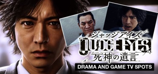Judge Eyes: Shinigami no Yuigon, Project Judge, JUDGE EYES:死神の遺言 , Sega, PlayStation 4, PS4, Japan, Asia, gameplay, features, release date, price, trailer, screenshots, update, Japanese TV Spot, Commercial