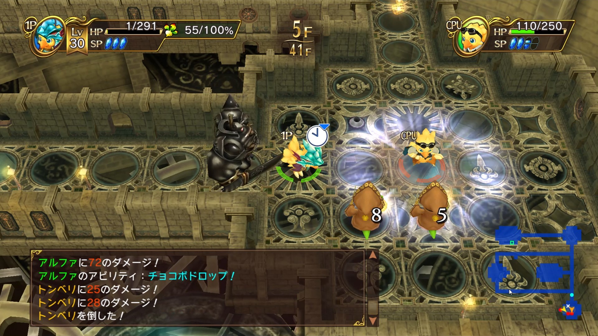 Chocobo's Mystery Dungeon: Every Buddy! Now Available for Western