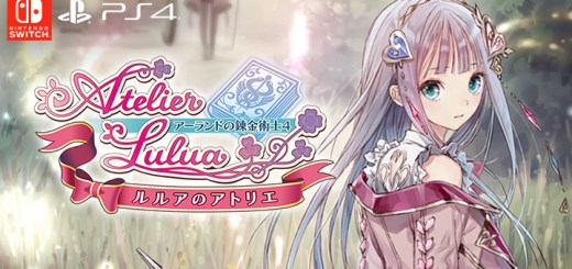 Atelier Lulua: The Alchemist of Arland 4, PS4, Switch, PlayStation 4, Nintendo Switch, US, Japan, gameplay, features, release date, price, trailer, screenshots, ルルアのアトリエ アーランドの錬金術士4, Atelier Lulua: The Scion of Arland