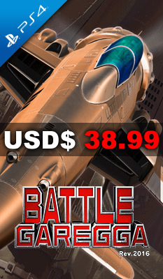 BATTLE GAREGGA REV.2016 Arc System Works