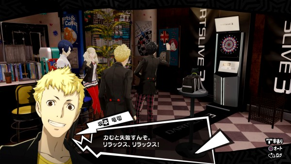 Persona 5: The Royal, PlayStation 4, trailer, West, Japan, release date, announced, Atlus