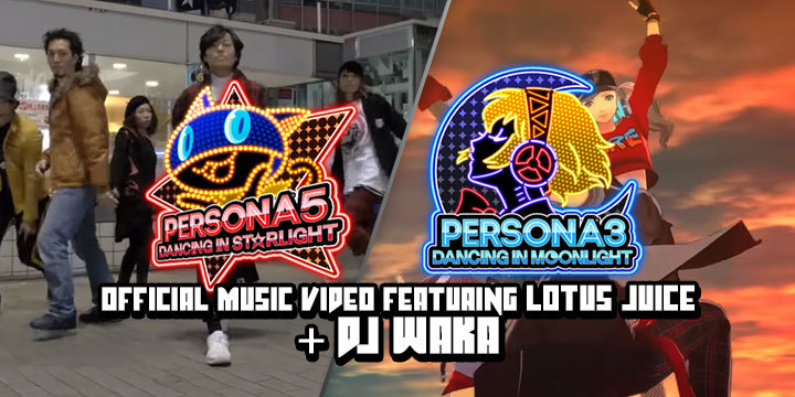 Lets Dance Update: Persona Dancing Game: Let's Boogie With The Official Music