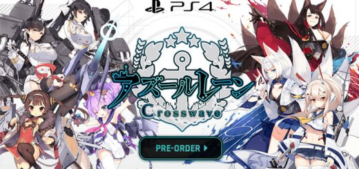 Azur Lane: Crosswave, Compile Heart, Idea Factory, PS4, PlayStation 4, release date, gameplay, features, price, US, North America, West, Asia, Japan, pre-order, Limited Edition