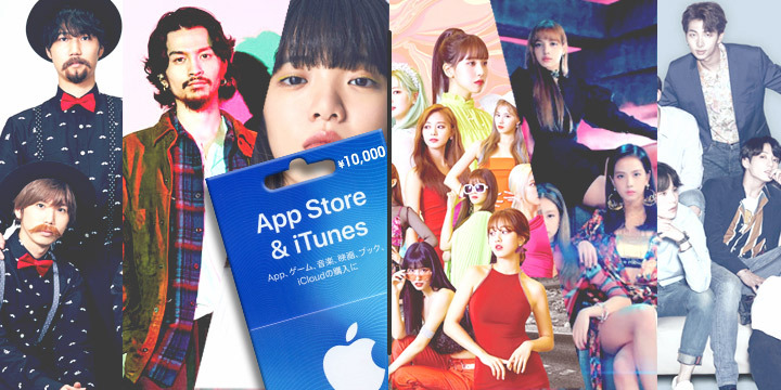 iTunes 10000 Yen Gift Card: Japanese Mobile Games, Creating JP