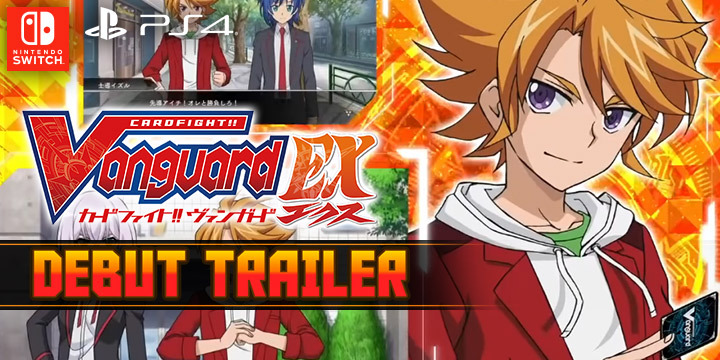 Cardfight!! Vanguard EX, Cardfight!! Vanguard, PS4, Switch, PlayStation 4, Nintendo Switch, FuRyu, Japan, カードファイト!! ヴァンガード エクス(EX), カードファイト!! ヴァンガード エクス(, update, debut trailer