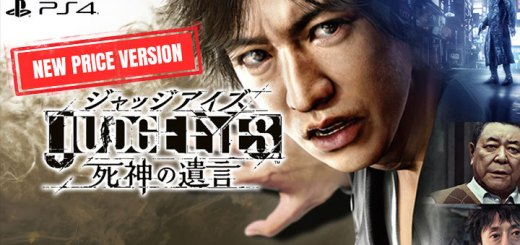 Judgment, Judgment (New Price Version), Judge Eyes: Shinigami no Yuigon, Judge Eyes: Shinigami no Yuigon (New Price Version), Project Judge, JUDGE EYES:死神の遺言 新価格版, PS4, Sega, Japan, PlayStation 4