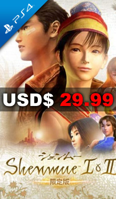 SHENMUE I & II [LIMITED EDITION] Sega