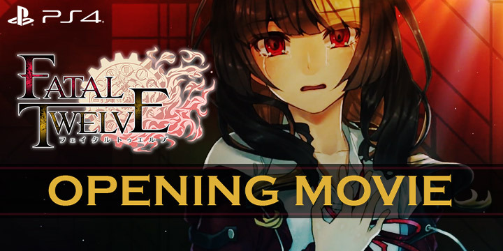 Fatal Twelve, Prototype, English, English text, Multi-Language, release date, price, Japan, JP, JP version, ps4, PlayStation 4, news, update, opening movie