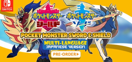 Pocket Monsters Sword (Multi-Language), Pocket Monsters Sword, Pokemon Sword and Shield, Pokemon Sword, ポケットモンスター ソード, release date, features, gameplay, price, pre-order, Japan, Multi-language, English, Switch, Nintendo Switch, Pokemon