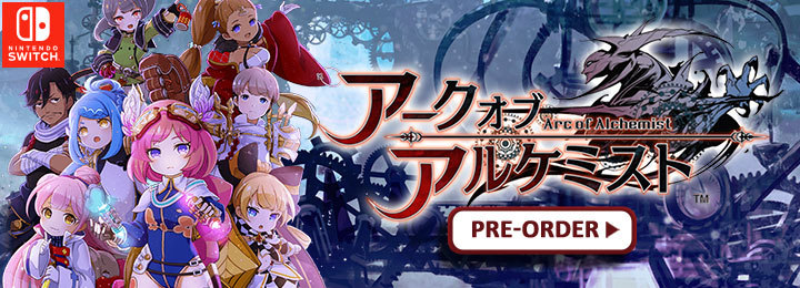 Arc of Alchemist, Nintendo Switch, Switch, Japan, Pre-order, Compile Heart
