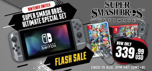 Nintendo, Nintendo Switch, Switch, Super Smash Bros., Super Smash Bros. Ultimate, Joy Con, Bundle, Flash Sale
