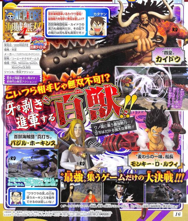 One Piece: Pirate Warriors 4, One Piece: Pirate Warriors, switch, nintendo switch,xone, xbox one, ps4, playstation 4 , north america,us, release date, gameplay, features, price, pre-order now, new playable characters, kaido, basil hawkins