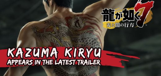 Yakuza: Like a Dragon, Ryu ga Gotoku 7: Whereabouts of Light and Darkness, Ryu ga Gotoku 7, Yakuza 7, Yakuza 7: Whereabouts of Light and Darkness, Yakuza, Ryu ga Gotoku, PS4, PlayStation 4, Japan, Pre-order, Sega, story trailer, Kazuma Kiryu