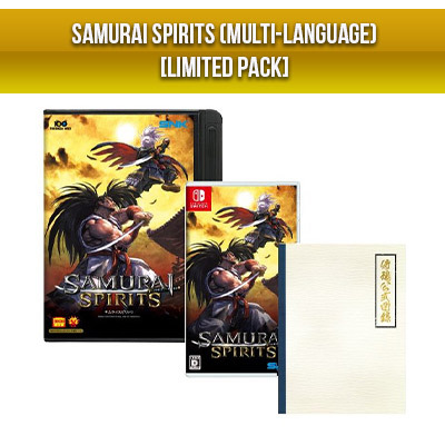 Samurai Spirits, Samurai Shodown, SNK, PS4, PlayStation 4, Japan, US, North America, Nintendo Switch, Xbox One, XONE, DLC, additional character, Wan Fu, new trailer, character trailer, news, update