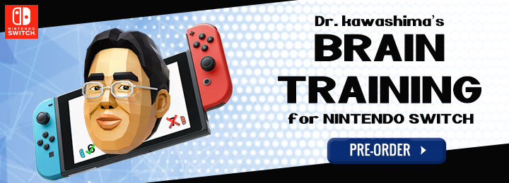 Dr. kawashima's brain training game, Dr. Kawashima's Brain Training For NIntendo Switch,switch, nintendo switch,japan,australia, europe, release date, gameplay, features, price, pre-order now, nintendo
