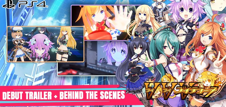 VVVtunia, Compile Heart, Neptunia series, PS4, PlayStation 4, gameplay, features, Japan, Behind the scenes, Debut Trailer, Teaser Trailer
