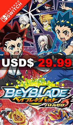 BEYBLADE BURST: BATTLE ZERO FuRyu